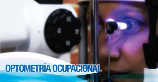 Optometría Ocupacional